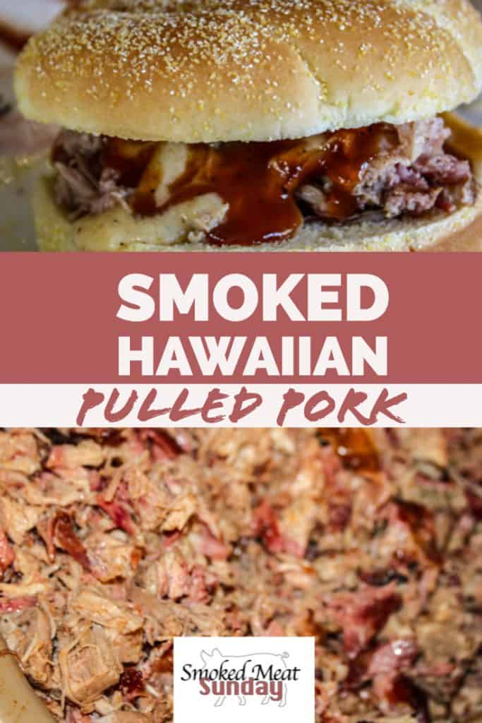 I love pulled pork, and I love pineapple, so combining the two just seems to make sense. I was surprised by how mild the taste of this pulled pork was, compared to more traditional cooking methods I've done in the past. This Hawaiian pulled pork recipe is something I'll definitely make again in the future.